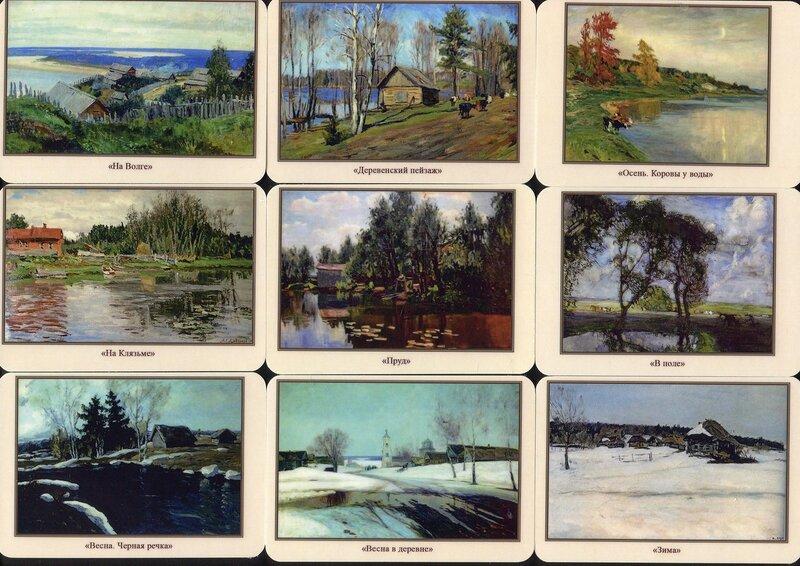 Серия календарей «Живопись Аладжалов» 10 штук 2019 год