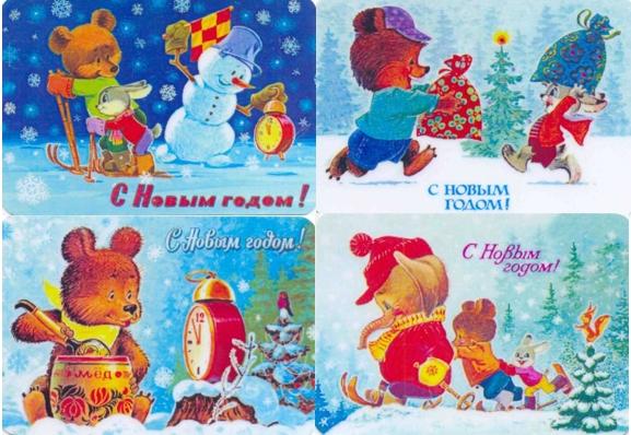 """Серия календарей """"Новогодние открытки"""" 9 штук 2009 год"""