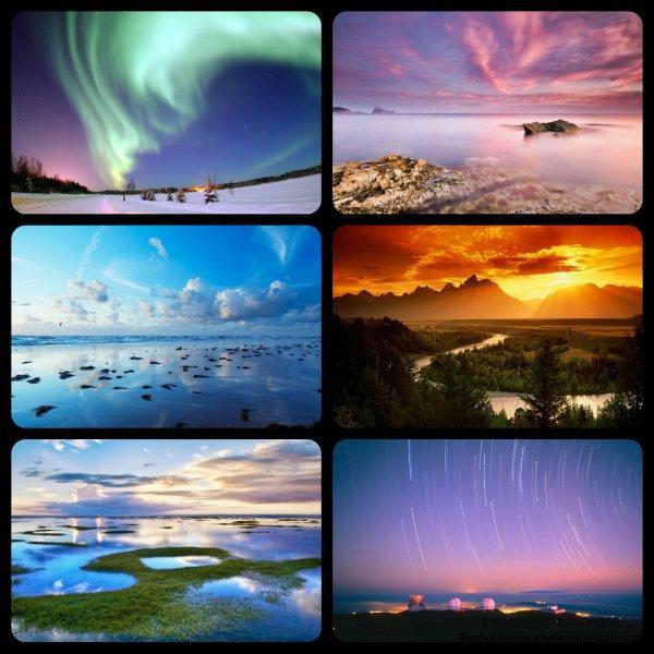 Серия календарей «Краски неба» 12 штук 2015 год