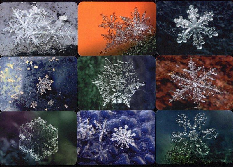 Серия календарей «Снежинки» 12 штук 2015 год