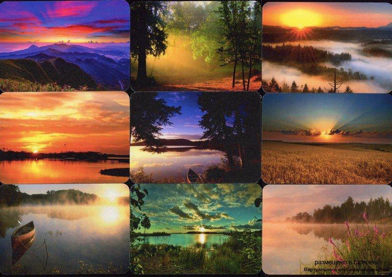 Серия календарей «Магия рассвета» 16 штук 2016 год