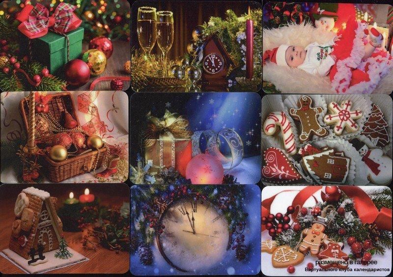 Серия календарей «В ожидании Нового года» 20 штук 2016 год