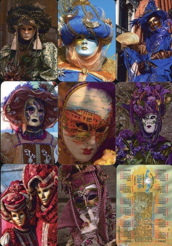 Серия календарей «Веницианский карнавал» 26 штук 2019 год