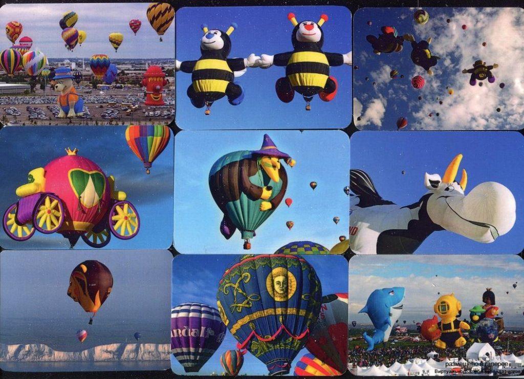 Серия календарей «Парад воздушных шаров» 22 штуки 2019 год