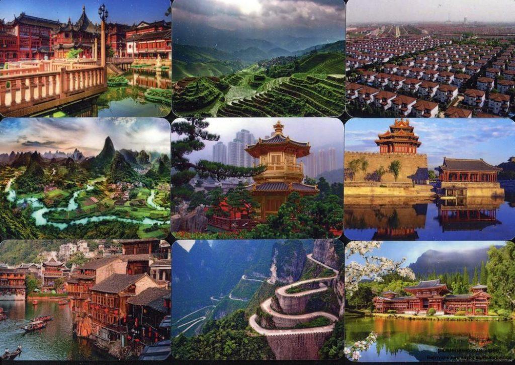 Серия календарей «Большое путешествие по Китаю» 22 штуки 2019 год