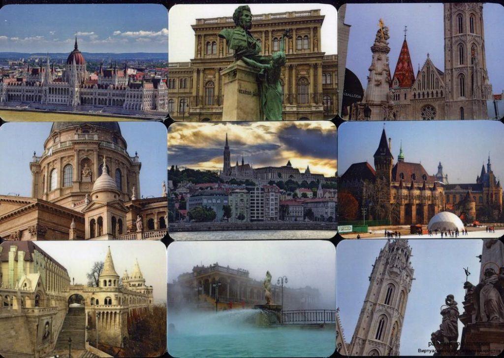 Серия календарей «Будапешт столица Венгрии» 20 штук 2019 год
