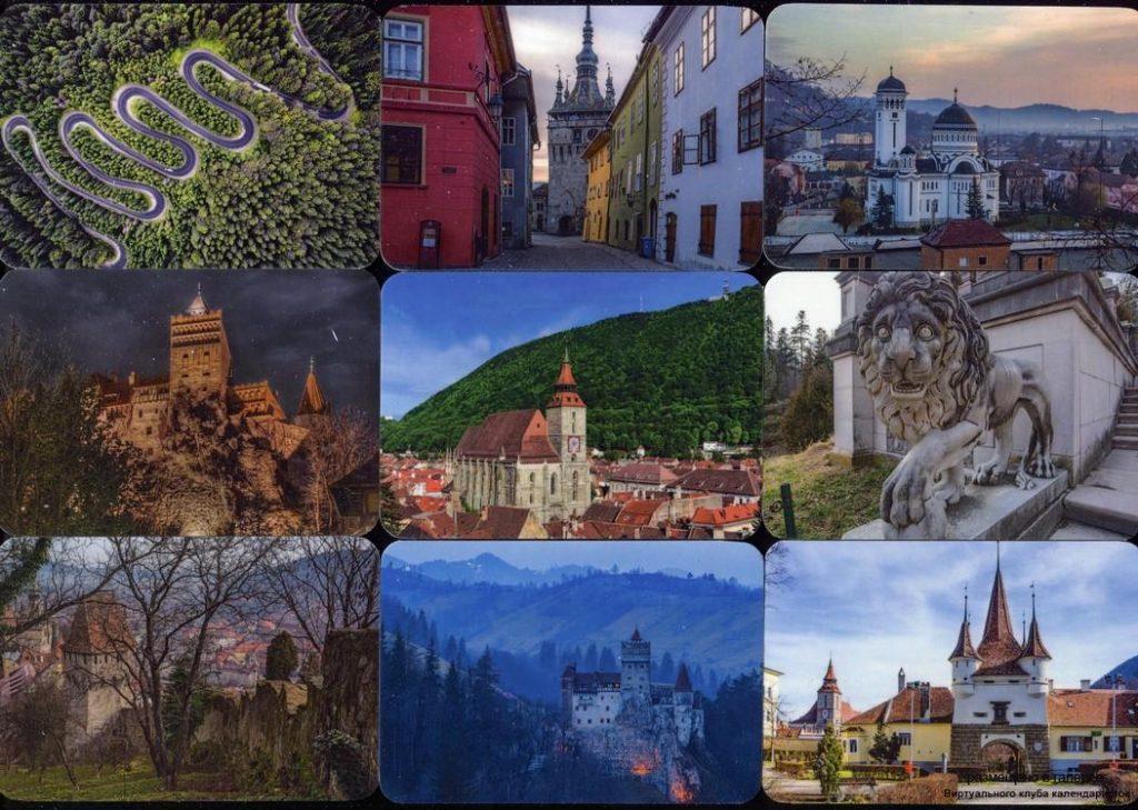 Серия календарей «Румыния Трансильвания» 20 штук 2020 год