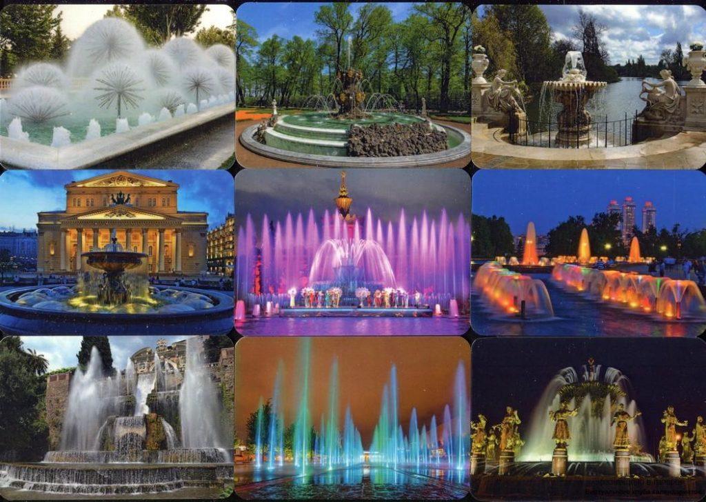 Серия календарей «Встретимся у фонтана» 20 штук 2020 год
