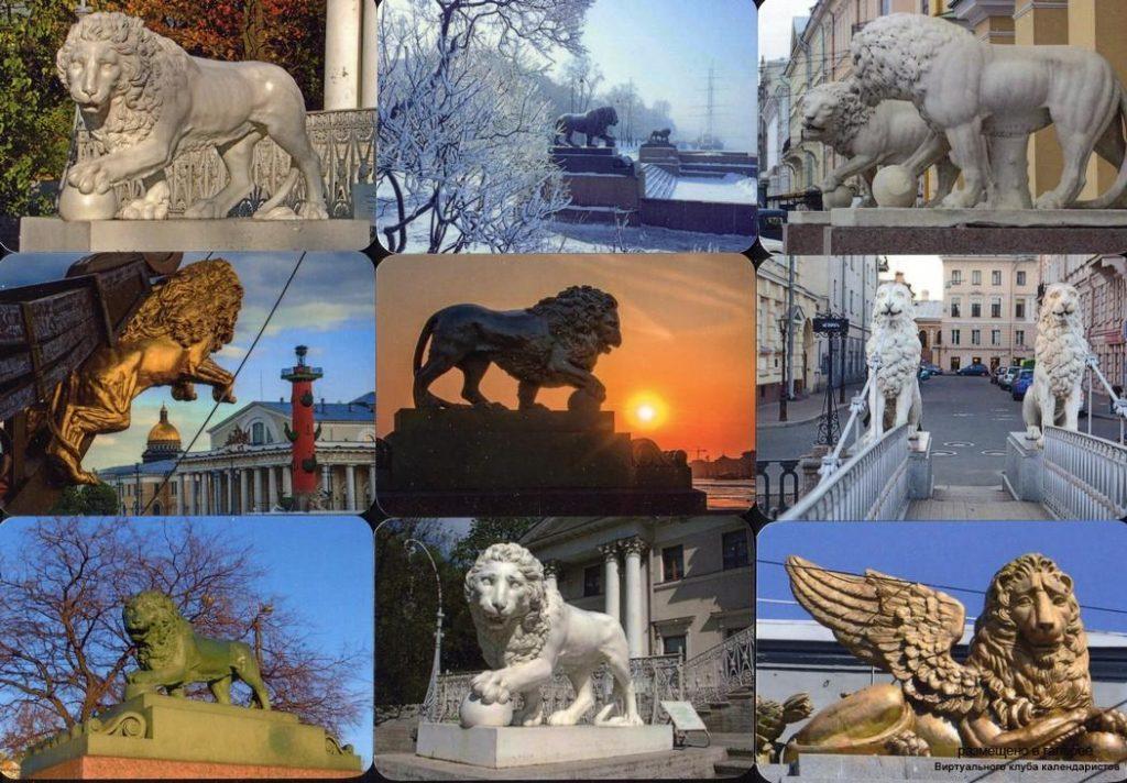 Серия календарей «Петербургские львы» 22 штуки 2020 год