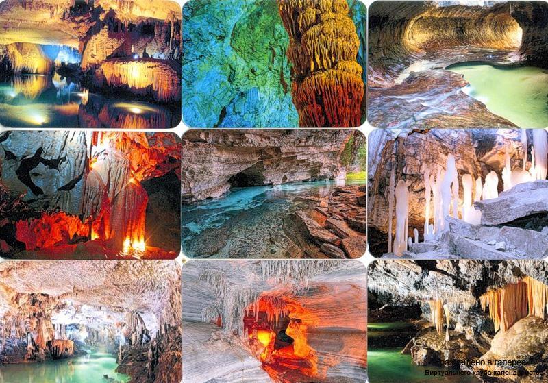 """Серия календарей """"Пещеры"""" 12 штук 2012 год"""