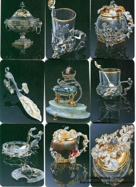 Серия календарей «Русское серебро» 12 штук 2012 год