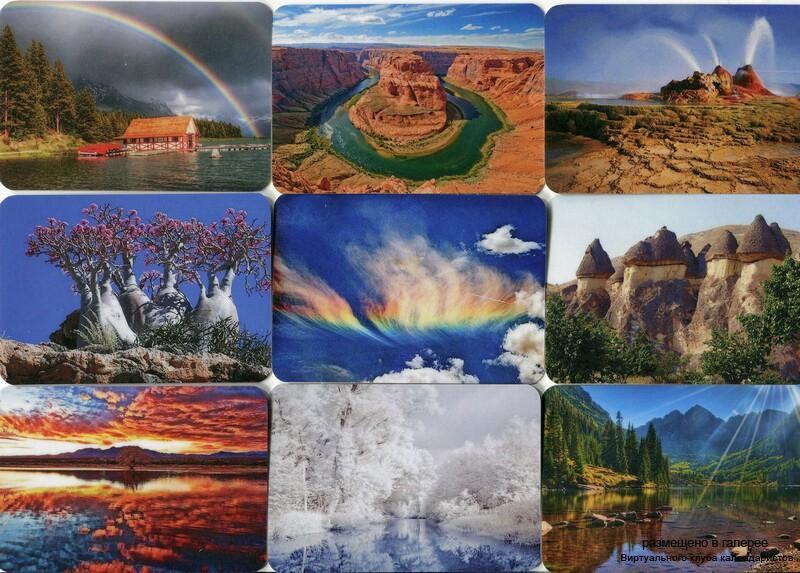 Серия календарей «Чудеса природы» 12 штук 2012 год