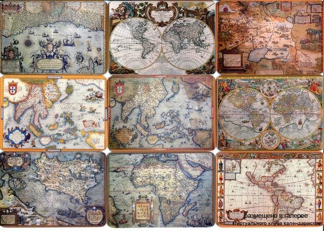 Серия календарей «Старинные карты» 12 штук 2013 год