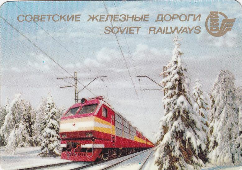 Из истории советских календарей