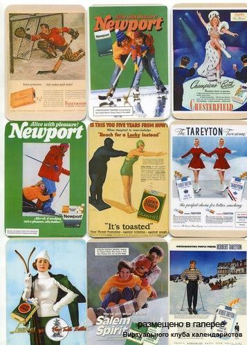 Серия календарей «Американский рекламный плакат» 18 штук 2014 год