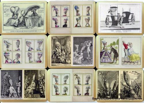 Серия календарей «Из истории высоких причесок» 12 штук 2014 год