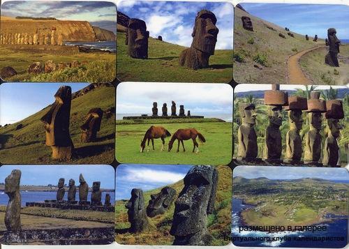 Серия календарей «Остров Пасхи» 12 штук 2014 год