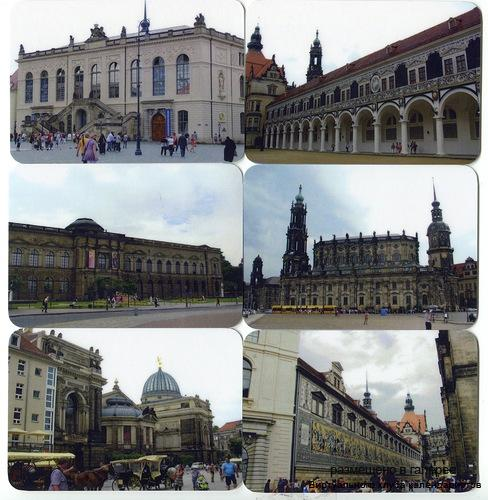 Серия календарей «Дрезден» 8 штук 2014 год