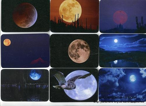 Серия календарей «Сказочная луна» 12 штук 2013 год