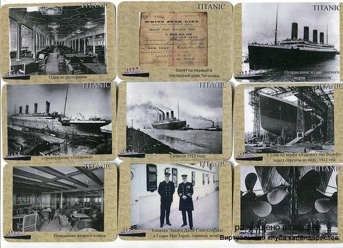 Серия календарей «Титаник» 12 штук 2013 год