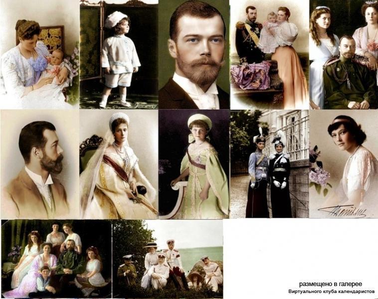 Серия календарей «Романовы» 12 штук 2011 год