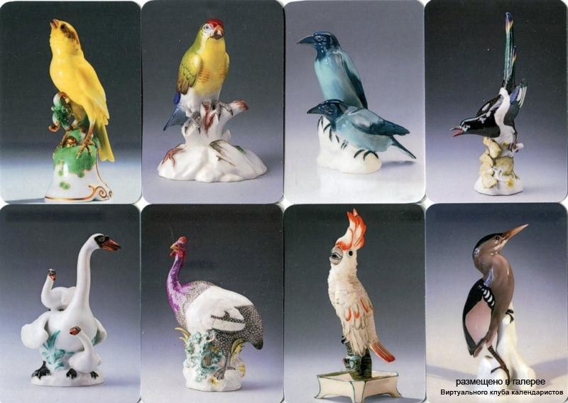 Серия календарей «Птичий базар» 12 штук 2011 год