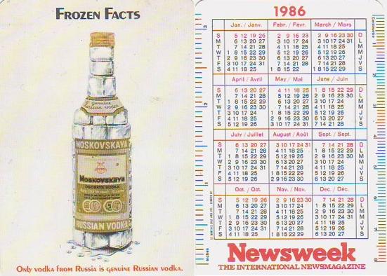 календарь плодимекс