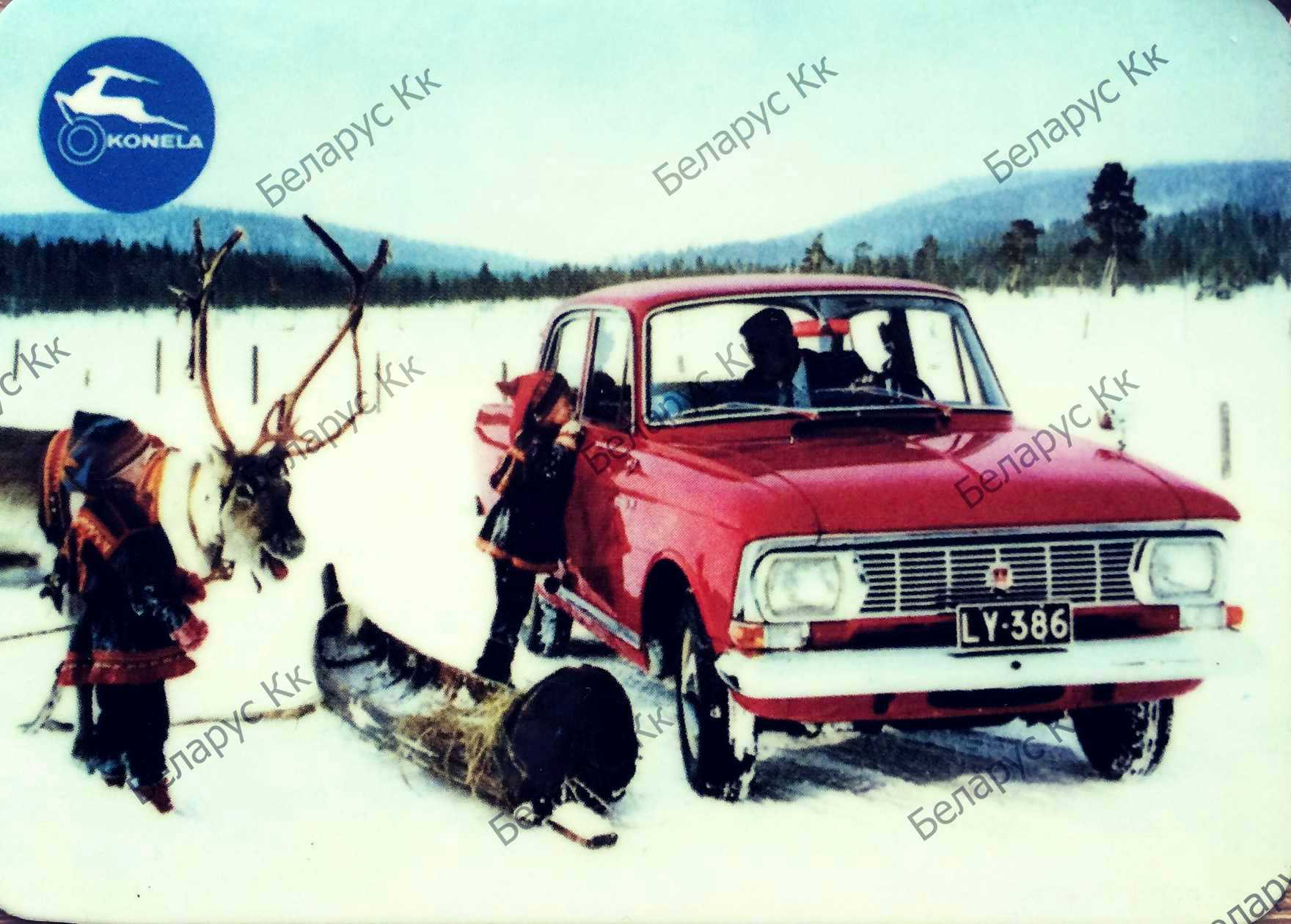 календарь автоэкспорт конела