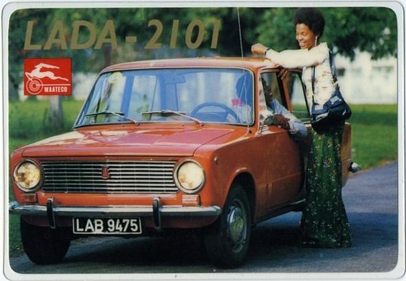 календарь автоэкспорт ватеко