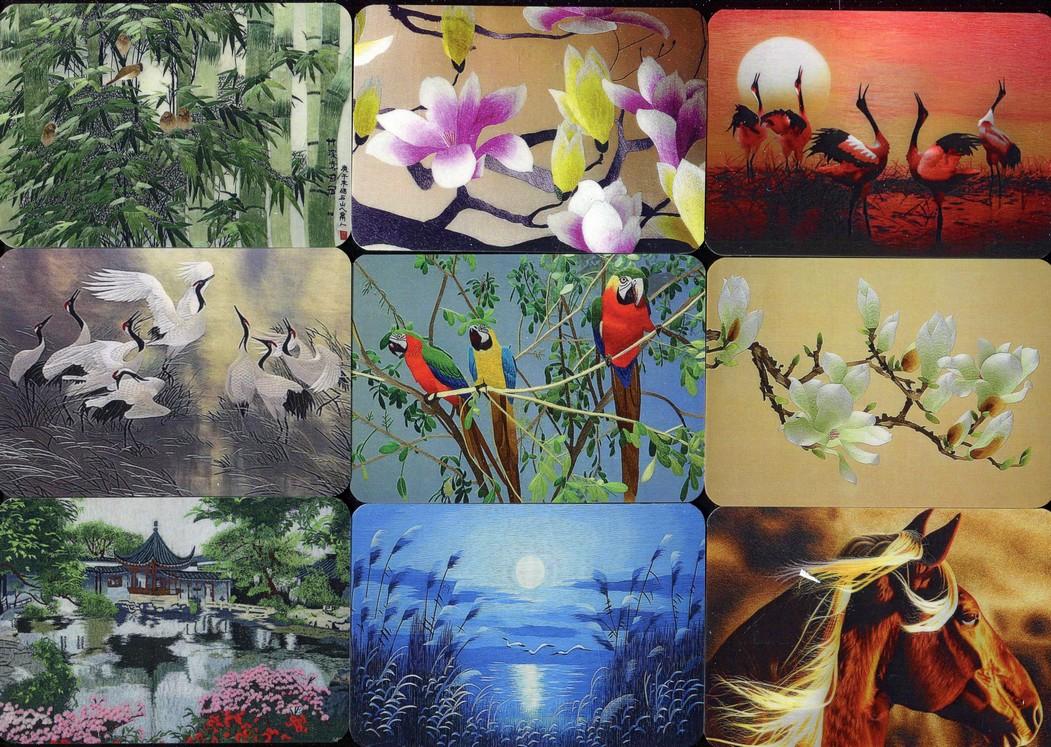 Серия календарей «Сучджоуская вышивка шелком» 22 штуки 2020 год