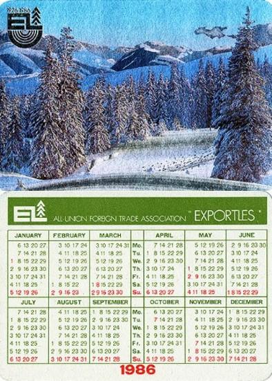 карманный календарь фольга