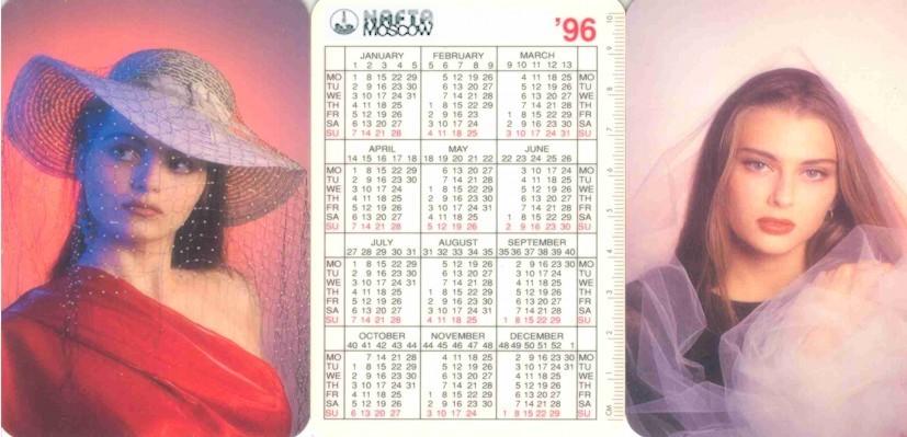 карманные календари союзнефтеэкспорт